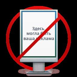 Бесплатный хостинг без рекламы