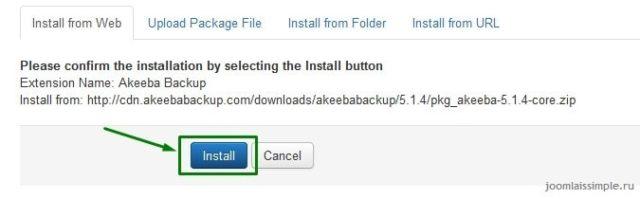 Подтверждение установки Akeeba Backup