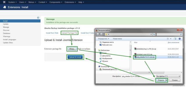 Выбор файла Akeeba Backup для установки в Joomla