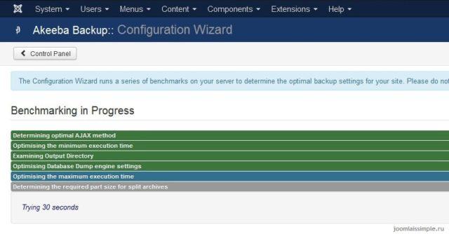 Информационное окно этапов конфигурирования Akeeba Backup