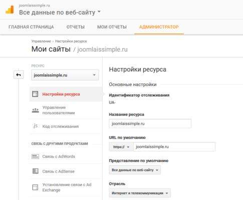 Google Search Console добавьте сайт указав протокол HTTPS