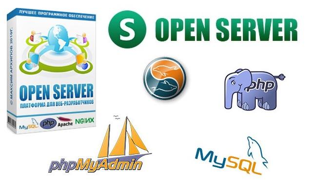 Установка локального WEB сервера - OpenServer