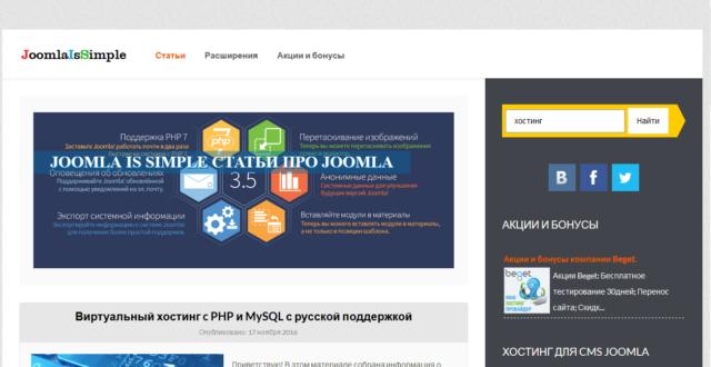 Отображение модуля Яндекс.Поиска на странице сайта